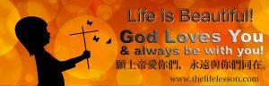 God Loves you - thelifelesson.com