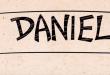 但以理書 Daniel