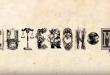 申命記 Deuteronomy (粵語)