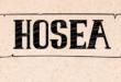 何西阿書 Hosea